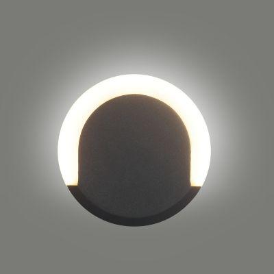 APLICA YOMU, 2023, LED, 3200 K