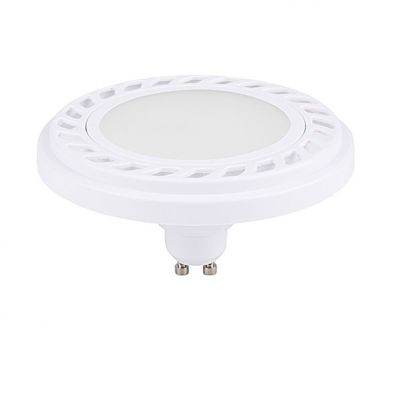 BEC ES111 LED DIFFUSER WHITE, GU10, 9W, 3000K, 810LM